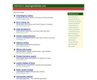 คลาสสิค เจมส์สโตน - classicgemstones.com