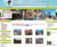 โรงเรียนของหนู - rongreinkhongnoo.com