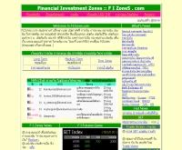 ศูนย์ให้คำปรึกษาทางการเงิน - fizones.com/
