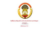 องค์การบริหารส่วนจังหวัดพระนครศรีอยุธยา - ayutthaya-pao.th.com/