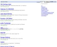 อำเภอสารภี จังหวัดเชียงใหม่ - saraphi-cm.com/