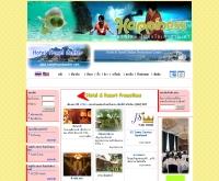 ศูนย์กลางโรงแรมและท่องเที่ยว - hoteltravelcenter.com/