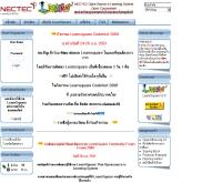 เลิร์นสแควร์ - learnsquare.com