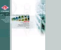 บริษัท ช เคมีไทย จำกัด - cthaigroup.com