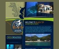 แบลคทิปไดฟวิ่ง - blacktipdiving.com