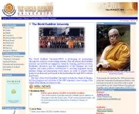 มหาวิทยาลัยพระพุทธศาสนาแห่งโลก - wb-university.org
