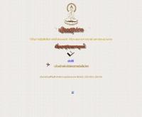 ปฏิจจสมุปบาท - nkgen.com