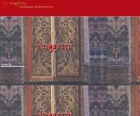 ประตูสู่ธรรม - dharma-gateway.com