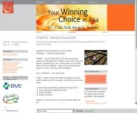 งานแสดงสินค้าอาหาร 2552 - worldoffoodthailand.com
