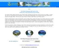 ชมรมการท่องเที่ยวจังหวัดภูเก็ต - phukettourism.org