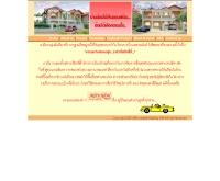 บ้านเพชรอนันต์ รังสิต-คลอง 4 - bannpetchanan.com