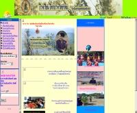 โรงเรียนโคกปรงวิทยาคม - school.obec.go.th/kpw