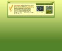 บริษัท กรีนพลาน่า จำกัด - greenplana.com