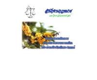 สำนักกฏหมาย มหาวิทยาลัยเกษตรศาสตร์ - legal.psd.ku.ac.th/