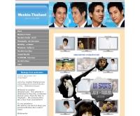วอน บิน ไทยแลนด์  - wonbin-thailand.com/