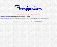 หัวหิน - frangipani.com/