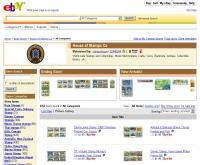 แสตมป์เฮาส์ดอทคอม - stampshouse.com