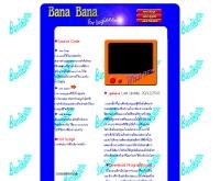 บานาบาน่า - geocities.com/banabana_web