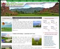 กอล์ฟโอเรียน - golforient.com/