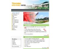 หน่วยพัฒนาการเรียนการสอน มหาวิทยาลัยแม่ฟ้าหลวง - mfu.ac.th/center/tdc