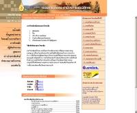 ส่วนสารบรรณ อำนวยการและนิติการ มหาวิทยาลัยแม่ฟ้าหลวง - mfu.ac.th/division/correspondence