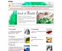 สำนักวิชาวิทยาศาสตร์สุขภาพ มหาวิทยาลัยแม่ฟ้าหลวง - mfu.ac.th/school/health_sci/index.html