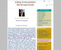 สำนักวิชาการจัดการ มหาวิทยาลัยแม่ฟ้าหลวง - mfu.ac.th/school/management