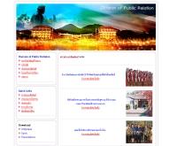 ส่วนประชาสัมพันธ์ มหาวิทยาลัยแม่ฟ้าหลวง - mfu.ac.th/division/pr