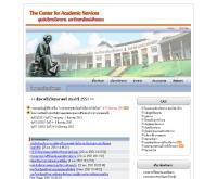 ศูนย์บริการวิชาการ มหาวิทยาลัยแม่ฟ้าหลวง - mfu.ac.th/center/cas