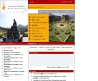 ส่วนประสานงานบัณฑิต มหาวิทยาลัยแม่ฟ้าหลวง - mfu.ac.th/division/graduate