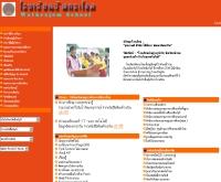 โรงเรียนวัดกระโจม - school.obec.go.th/krajom