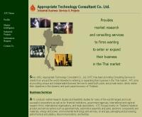 บริษัท แอพโพลพลิเอท เทคโนโลยี คอนซัลแทนท์ จำกัด - appropriate.co.th