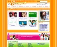 ยูนิเวอร์ซิตี้อินไทย - university.in.th