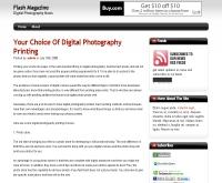 แฟลช แมก - flash-mag.com/