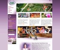 สวนนงนุช พัทยา - nongnoochtropicalgarden.com