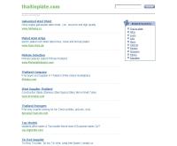 ไทยทินเพลท - thaitinplate.com