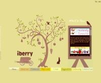ไอเบอร์รี่โฮมเมด - iberryhomemade.com