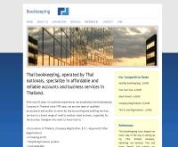 บริษัท รับทำบัญชี จำกัด - bookkeeping.co.th
