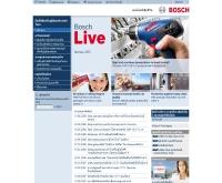 บริษัท โรเบิร์ต บ๊อช จำกัด - bosch.co.th