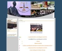 คณะนิติศาสตร์ มหาวิทยาลัยสงขลานครินทร์  - law.psu.ac.th