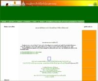 สำนักงานสาธารณสุขจังหวัดพิจิตร - ppho.thaigov.net