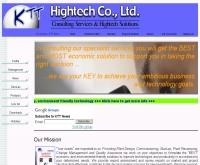 เคทีที คอนซัลแทนท์ - ktt-hightech.com
