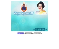 สำนักงานท้องถิ่นจังหวัดเชียงใหม่ - local.chiangmai.go.th/