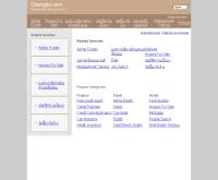องค์การบริหารส่วนตำบลเชิงดอย - cherngdoi.com