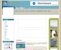 ไทยโดมมิทอรี่ - thaidormitory.com