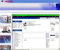 ไทยซีซีทีวี - thaicctv.com