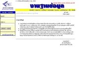 สถาบันวิจัยสังคม จุฬาลงกรณ์มหาวิทยาลัย - data.cusri.chula.ac.th