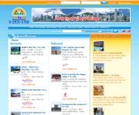 บริษัท สกายไลน์ ทริป  จำกัด - skylinetrip.com