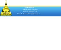 คณะนิติศาสตร์และรัฐศาสตร์ มหาวิทยาลัยอุบลราชธานี - ubu.ac.th/~lawubu/