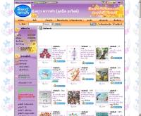 อิงดาวดอทคอม - ingdao.net